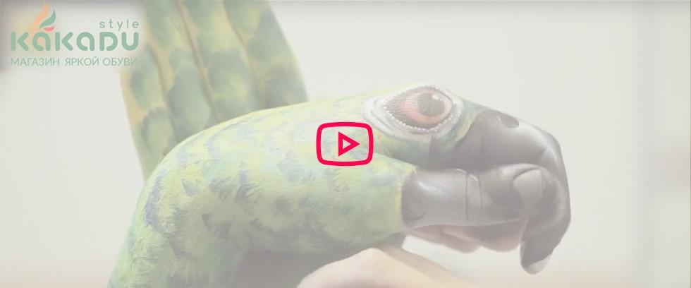 Рисуем на руках попугая какаду!