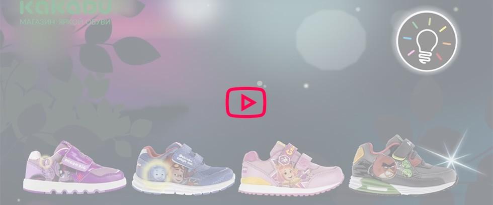 Кроссовки со встроенными светодиодами